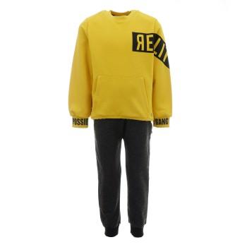 Φόρμα Gang κίτρινο-ανθρακί