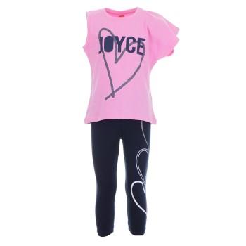 Σύνολο Joyce ροζ-μαρέν κολάν