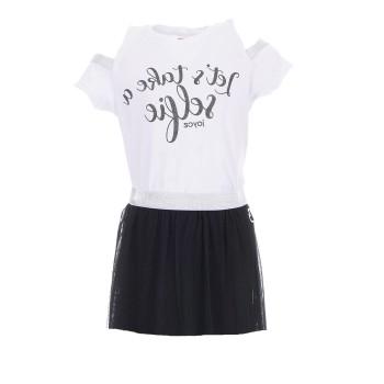 Σύνολο Joyce λευκό-μαύρο φούστα