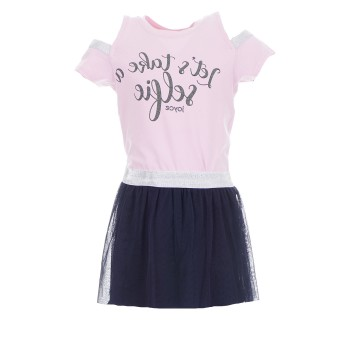 Σύνολο Joyce ροζ-μαρέν φούστα