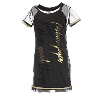 Φόρεμα Joyce χακί-μαύρο (2τμχ)