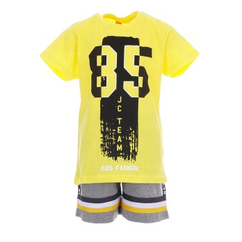 Σετ Joyce ''85'' κίτρινο-γκρι