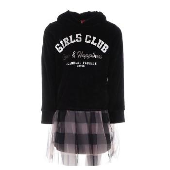 Σύνολο Joyce μαύρο-καρό φούστα