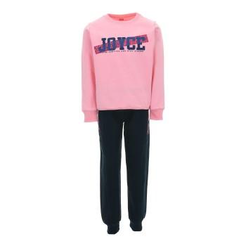 Φόρμα Joyce ροζ-μαρέν