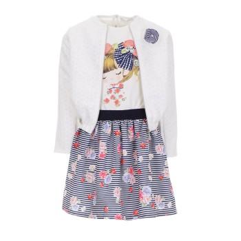 Σύνολο Ebita 3τμχ.λευκό-ριγέ φούστα