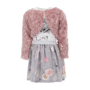 Σύνολο Ebita 3τμχ.ροζ-γκρι φούστα