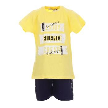 Σύνολο Hashtag κίτρινο μαρέν