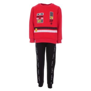 Φόρμα Hashtag κόκκινο-μαύρο