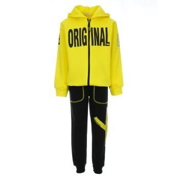 Φόρμα Prod ζακέτα κίτρινο-μαύρο φούτερ