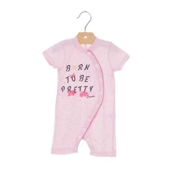 Φορμάκι dreams ροζ