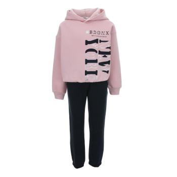 Φόρμα Nekidswear ροζ-μαρέν