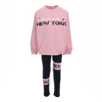 Σύνολο Nekidswear ροζ  με μαύρο κολάν