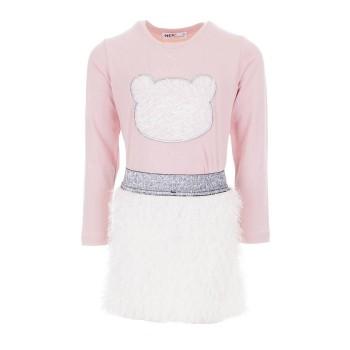 Σύνολο Nekidswear ροζ-εκρού φούστα