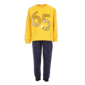Φόρμα Nekidswear κροκί-μαρέν αχνούδιαστη
