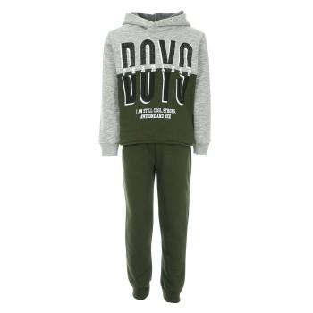 Φόρμα Nekidswear μελανζέ-πράσινο