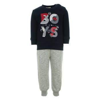 Φόρμα Nekidswear μαρέν - μελανζέ