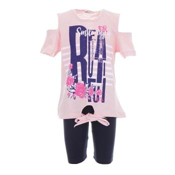 Σύνολο Nekidswear ροζ-μαρέν κολάν