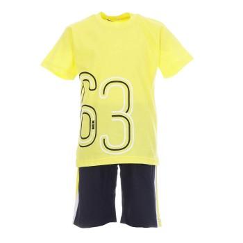 Σύνολο Nekidswear κίτρινο-μαρέν βερμούδα