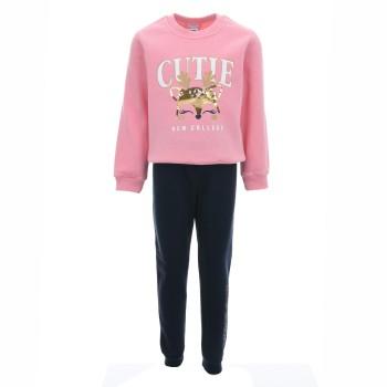 Φόρμα New College ''Cutie'' ροζ-μαρέν