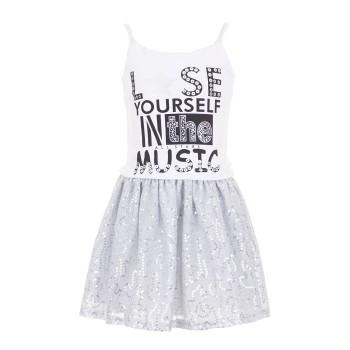 Σύνολο All stars λευκό-ασημί φούστα