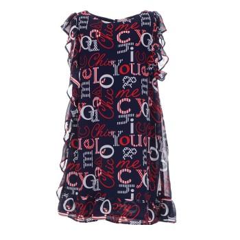 Φόρεμα Boboli μαρέν εμπριμέ